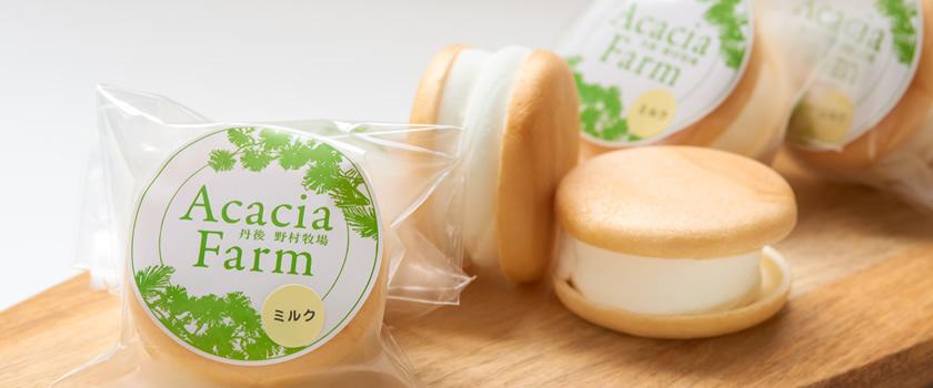 野村牧場が誇る洋菓子マドレーヌ、モナカアイスの起源とは?